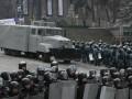Кабмин отменил разрешение на использование гранат и водометов в мороз