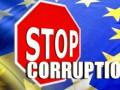 В Киеве тестируют потенциальных детективов антикоррупционного бюро
