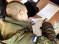 На Луганщине стартовал набор в новую полицию