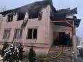 Пожар в доме престарелых: Названа официальная причина