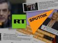 В США зарегистрируют российские издания как иностранных агентов