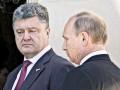 Порошенко и Путин не встретятся на Генассамблее ООН - СМИ