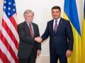 США интересует добыча украинского газа - Болтон