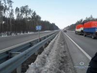 На трассе Киев-Харьков перекрывали движение
