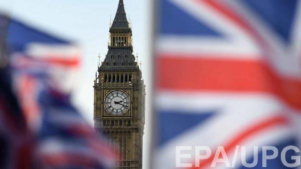 Саммит Большой семерки не состоится в июне