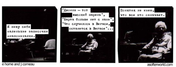 """Приквел к """"Помни"""" Кристофера Нолана"""