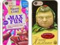 На AliExpress продают аксессуары с изображениями политиков