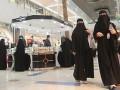 В Саудовской Аравии построят город специально для деловых женщин