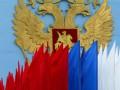 Москва вернула в госсобственность более 150 зарубежных объектов Российской империи и СССР