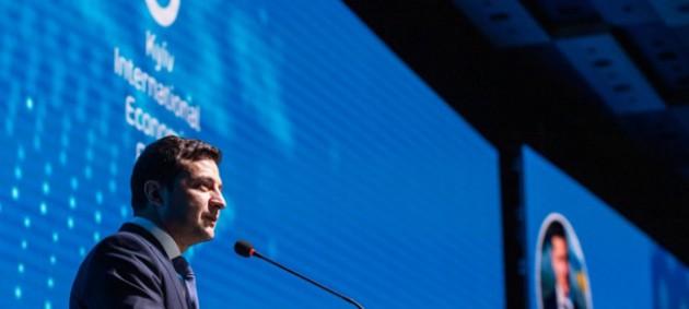 Зеленский одобрил дешевые кредиты для бизнеса