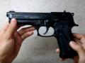 В Первомайске застрелился школьник