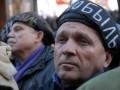 В Луганске протестующий чернобылец объявил голодовку