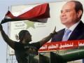 В Египте состоится инаугурация нового президента ас-Сиси