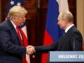 Трамп и Путин обсудят Украину на саммите G20