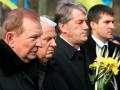 Ющенко, Кравчук и Кучма сделали совместное заявление в связи с протестами в Украине