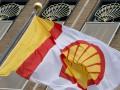 Shell обнаружила в Мексиканском заливе крупное месторождение нефти