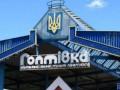 В Украину из РФ пытались провезти труп под видом живого человека - ГПСУ