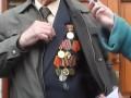 В России двое ветеранов ВОВ вернули медали в знак протеста