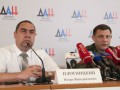 Террористам Захарченко и Плотницкому грозит ликвидация - СМИ