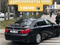 В Херсоне замечено авто посла Германии, припаркованное на
