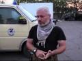 Батальон Киев-2 не будет участвовать в вече Правого сектора