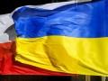 В Польше откроют новые консульские учреждения Украины