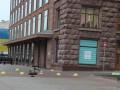 В центре Киева робот обезвредил подозрительный предмет