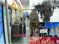 День в фото: трамваи в Киеве, девушки в Нацгвардии и Кличко в Рождественском городке