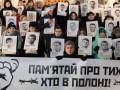 Стала известна дата возможного обмена пленными между Украиной и РФ