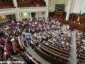 Коалиция назначила внеочередное заседание Рады на 9 июля