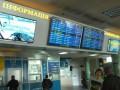 Как изменится Киевский автовокзал после капитального ремонта