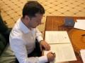 Зеленский подписал изменения в госбюджет-2019