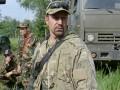 У Стрелкова возник конфликт с руководителем батальона Восток - СМИ