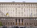 В здании мэрии Киева ищут взрывчатку