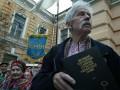 Рада отказалась вводить экзамен по украинскому языку для госслужащих