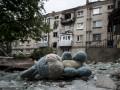 Город без людей. Ситуация в Славянске напоминает зону отчуждения (фото)