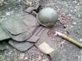 В зоне АТО обнаружили российское оружие и обмундирование