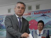 В Бишкеке протест против задержания лидера оппозиционной партии