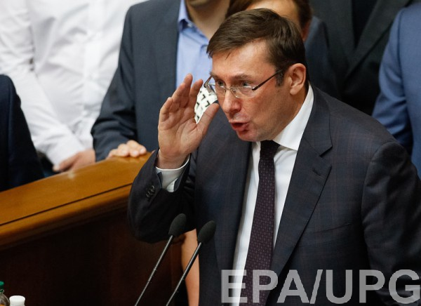 Луценко провел новые назначения в ГПУ