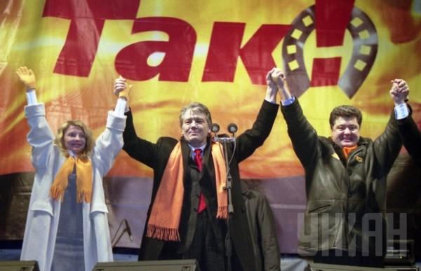 Юлія Тимошенко, Віктор Ющенко та Петро Порошенко під час Помаранчевої революції
