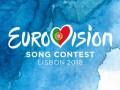 Организаторы Евровидения показали сцену конкурса в коротком ролике