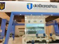 Предприятия Укроборонпрома реструктуризируют и корпоратизуют