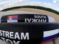 В Сербии подписали контракт на строительство Южного потока
