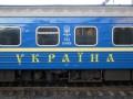 Укрзализныця ввела дополнительные поезда на майские праздники