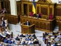 Рада ратифицировала соглашение с ЕИБ по €150 млн для Укрзализныци