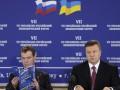 Украинский посол назвал три экономических достоинства Киева и Москвы