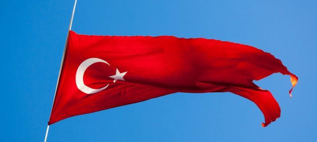 Турция рассматривает идею собственной криптовалюты