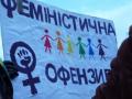 В Украине больше феминисток и меньше их противников, чем в России и Беларуси - опрос