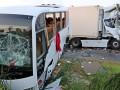 Российские туристы попали в аварию в Турции: 13 пострадавших