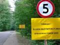 В Польше отложили строительство стены на границе с Украиной